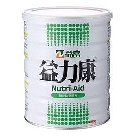 【益富】益力康(800g/瓶)