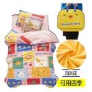 快速出貨幼兒園三件套被子寶寶午睡入園床品兒童被褥芯純棉四季