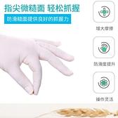 一次性手套 一次丁晴性檢查PVC手套牙科食品級加厚防護防疫耐磨/TPE100只 風馳