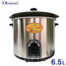 Dowai多偉 6.5L 陶瓷燉鍋 DT-650~台灣製造