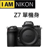 名揚數位 (分12/24期0利率)  Nikon Z7 BODY  全新無反 全片幅 微單眼 5軸防震  公司貨