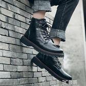 高筒鞋男秋季男士高筒皮鞋潮流馬丁靴男耐磨防水沙漠靴皮靴工裝靴 3c優購