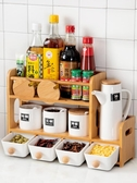 調味罐廚房陶瓷鹽糖調料盒佐料調味料瓶套裝家用調料調味品收納盒 春季上新