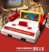 游戲機D99家用電視電玩8位FC插黃卡雙人手柄懷舊經典紅白機 DR26870【彩虹之家】
