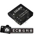 【EC數位】CASIO P600 Z400 Z1000 Z750 Z1200 Z850 P700 Z600 Z700 Z1080 FC100 NP-40