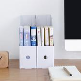 聚可愛 牛皮紙桌面收納盒辦公資料文件書架收納整理盒 【5個裝】