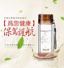 bianli倍樂水杯 高硼硅雙層茶隔玻璃杯3013G 350ml
