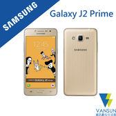 【贈三段式補光燈+傳輸線+立架】SAMSUNG Galaxy J2 Prime G532G 5吋 智慧型手機【葳訊數位生活館】