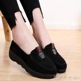 女鞋新款布鞋女厚底松糕媽媽鞋工作單鞋軟底豆豆鞋 卡卡西