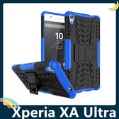 SONY Xperia XA Ultra F3215 輪胎紋矽膠套 軟殼 全包帶支架 二合一組合款 保護套 手機套 手機殼