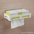 廚房餐巾紙架免打孔方形紙巾架紙巾盒浴室塑料抽紙盒廚房擦手紙盒 美芭