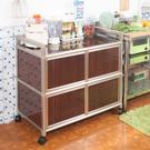 輕量鋁合金收納櫃[四門3尺]【JL精品工坊】鋁櫃 廚房櫃 收納櫃 電器架 活動櫃 鋁合金櫃