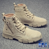 馬丁靴男戶外中高筒短靴工裝鞋英倫風沙漠靴【英賽德3C數碼館】