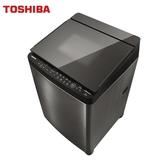 【含基本安裝+舊機回收】TOSHIBA 日本東芝 AW-DMG16WAG 16公斤 鍍膜槽 變頻洗衣機