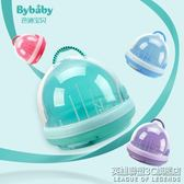 奶瓶收納箱寶寶餐具收納帶蓋防塵奶瓶架嬰兒奶瓶收納盒