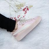 【折後$1680再送贈品】PUMA Basket Platform 緞面 粉色 緞帶 限定 厚底鞋 增高 365133-04