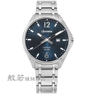 LICORNE 力抗 簡約時尚 鈦金屬手錶-藍