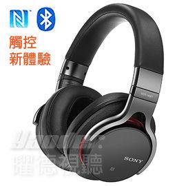 【曜德★送紅酒配件禮盒】SONY MDR-1ABT 黑色 NFC無線藍芽耳機 觸控設計高音質 / 免運
