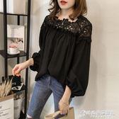 秋季韓版加肥加大碼長袖蕾絲打底小衫200斤洋氣雪紡顯瘦t恤女上衣 時尚芭莎