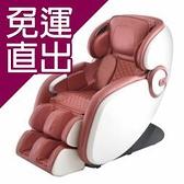 tokuyo vogue時尚玩美椅 TC-675【免運直出】
