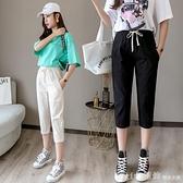 冰絲棉麻褲女2020新款夏季七分褲薄款修身顯瘦休閒高腰中褲哈倫褲