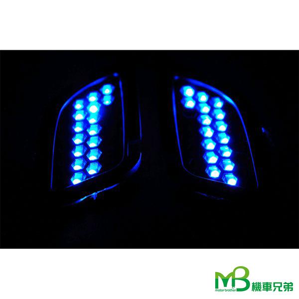 機車兄弟【MB NEW CUXI 氣霸LED前方向燈組  】