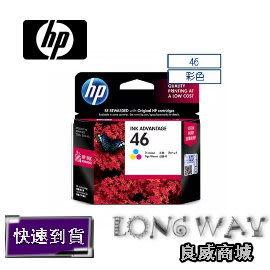 HP NO.46 CZ638AA / CZ638A / CZ638 原廠彩色墨水匣 (適用:HP DeskJet 2020hc / 2520hc )