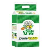 【安爽】全功能成人紙尿褲L-XL號 防漏加強型 (13片x6包)【特價活動】現省455