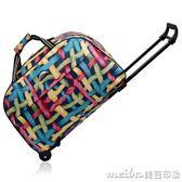手提防水拉桿包大容量可壓縮男女適用登機旅行包袋行李包袋igo 美芭