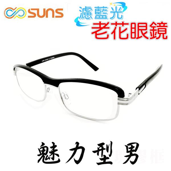MIT 濾藍光 老花眼鏡 文青黑框 閱讀眼鏡 高硬度耐磨鏡片 配戴不暈眩