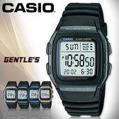 CASIO手錶專賣店 卡西歐  W-96H-1B 男錶 數字型 電子錶 弧形鏡面防水50米 LED照明 橡膠錶帶