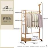 掛衣架落地臥室簡易掛衣服家用多功能收納移動衣帽架  JN