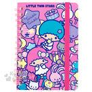 〔小禮堂〕雙子星 迷你線圈筆記本《粉.糖果派對.禮物.小動物》橫條紋內頁 4713791-82375
