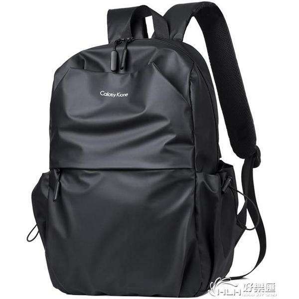 雙肩包系列 2020新款時尚雙肩包男潮牌休閑男士背包旅行包學生書包潮流大容量 好樂匯