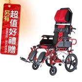 必翔銀髮 手動輪椅 PH-165B 高背躺式看護輪椅 輪椅補助B款 附加功能A款B款 贈 熊熊愛你中單
