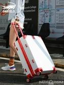 行李箱卡帝樂鱷魚 行李箱萬向輪男女學生拉桿箱旅行箱密碼箱24寸登機箱 BASIC HOME LX