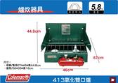 ∥MyRack∥ Coleman CM-0391  413氣化雙口爐 汽化爐 登山 露營野炊 炊具 爐具