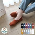 【正韓直送】韓國襪子 基本款素色無痕隱形...