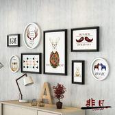 壁畫 客廳裝飾畫現代簡約壁畫北歐組合掛畫餐廳墻面臥室沙發背景墻墻畫【非凡】TW