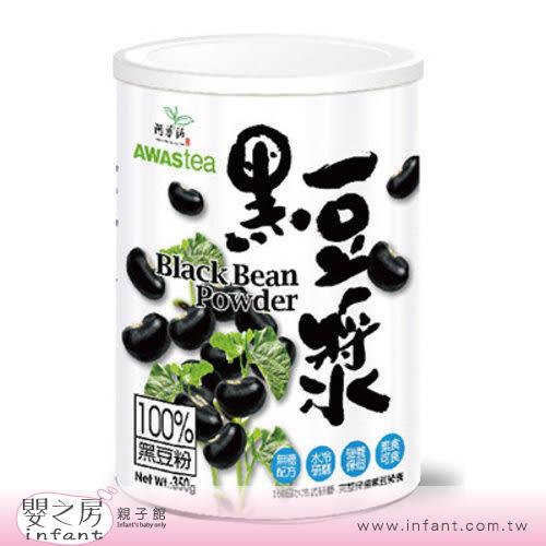 【嬰之房】阿華師茶業 黑豆漿粉350g