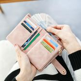 女士錢包女短款新款學生韓版小清新多功能摺疊零錢袋   卡布奇諾