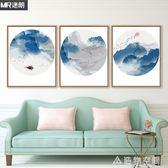 迷朗diy數字油畫客廳書房風景手工填充手繪填色油彩畫裝飾中國風 NMS造物空間