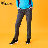 ADISI 女sorona智慧型舒適長褲AP1711029 (S~2XL) / 城市綠洲專賣(環保紗、快乾、柔軟、抗污、四向彈)