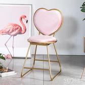 簡約化妝梳妝凳靠背美甲椅子臥室北歐少女靠背椅 yu5312【艾菲爾女王】