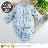 包屁衣 台灣製秋冬鋪棉厚款極暖兩用兔裝 魔法Baby