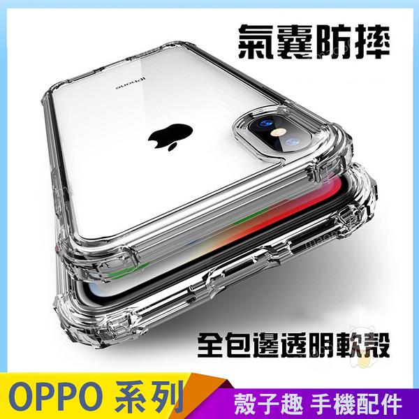 軍事防摔透明殼 Realme X50 pro X3 Realme6 6i Realme C3 XT Realme5 pro 手機殼 四角氣囊加厚