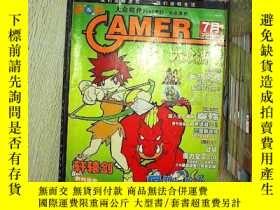 二手書博民逛書店大衆軟件2002增刊罕見《大衆遊戲GAMER》 2002年 7月