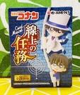 【震撼日式精品】名偵探柯南Detective Conan~日本食玩線上任務-隨機*20487