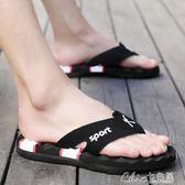 時尚拖鞋男夏天外穿男士人字拖海邊沙灘涼拖宿舍個性夾板扦脫鞋土七色堇