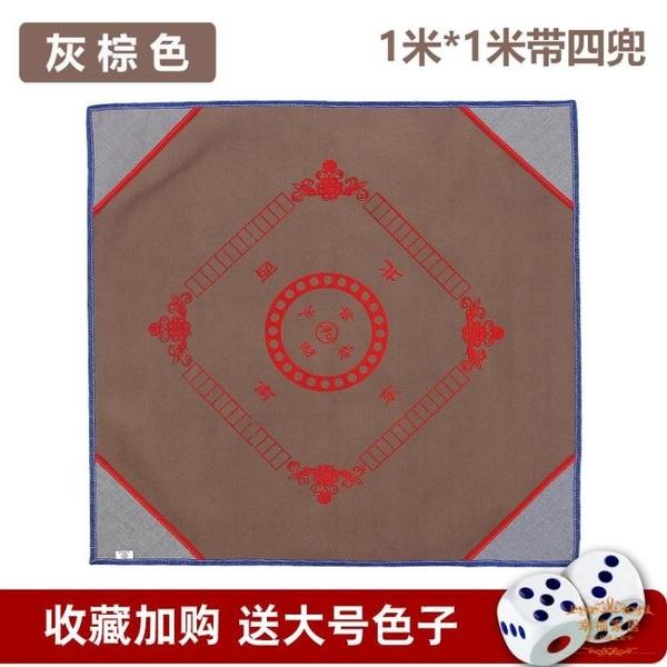 麻將桌布 墊子正方形加厚靜音台面打牌消無聲手搓防滑家用毯高檔絨T